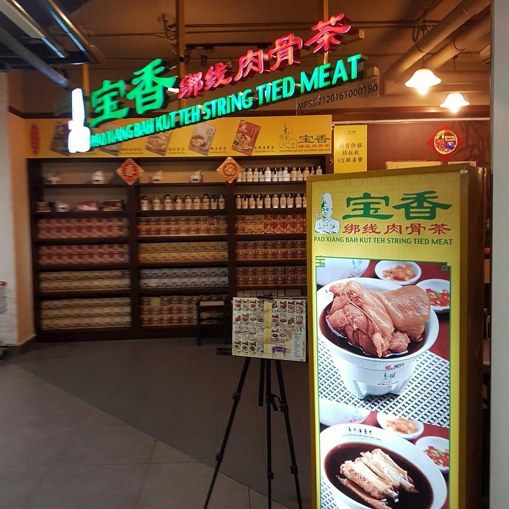 @ Bao Xiang Main Place USJ 21