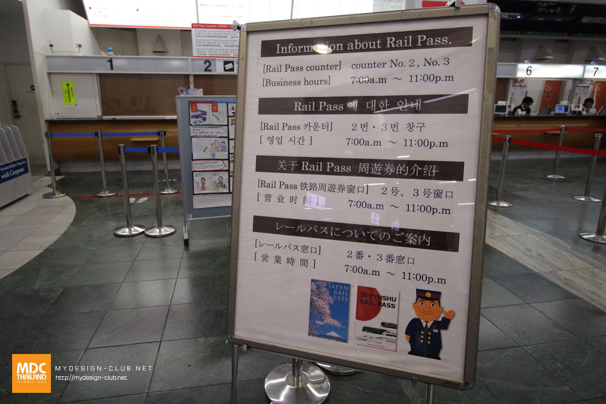 MDC-Japan2017-0049