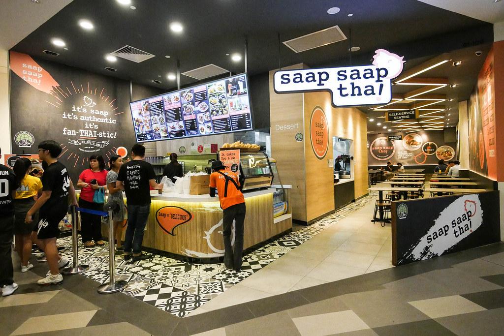 Tampines Eateries: Saap Saap Thai