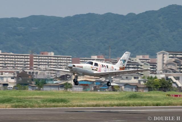 痛飛行機 - Anime charactor wrapped airplane at Yao Airport  (9)