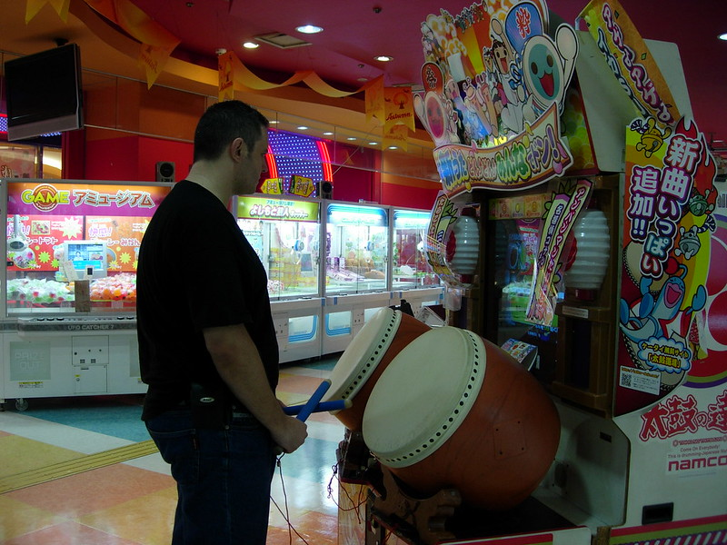 Recreativa Tambor Kyoto