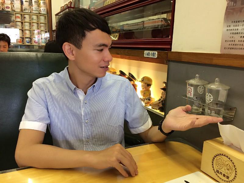 福井食堂-茶杯服務