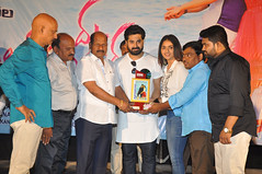 PellikiMunduPremaKatha Movie PlatinumDisc funtion Stills