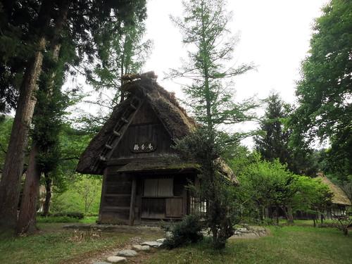 shi222museum