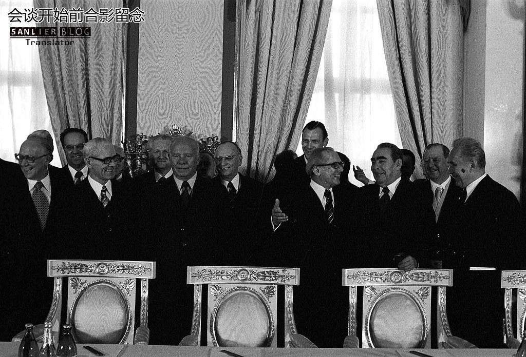 1975年埃里希·昂纳克访苏17