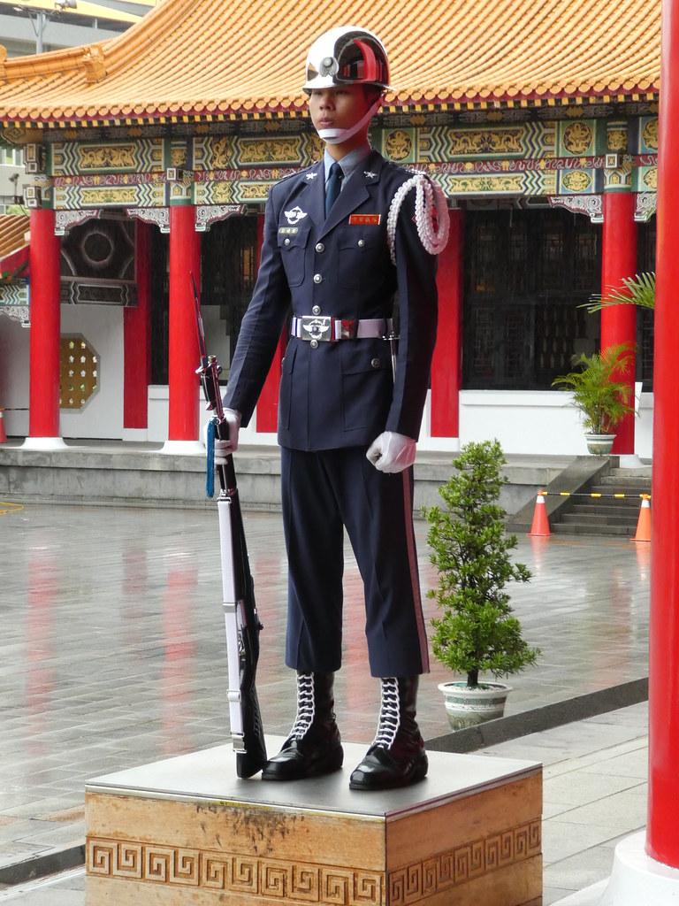 Guard, Martyrs' Shrine, Taipei