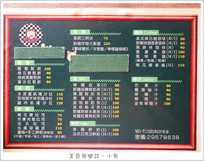 DSC01391