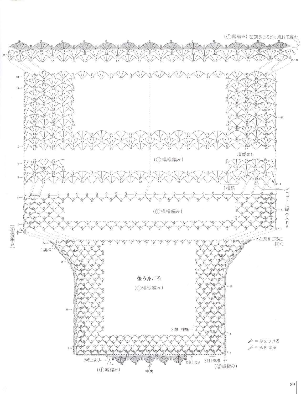 0559_Elegant Crochet_ (35)