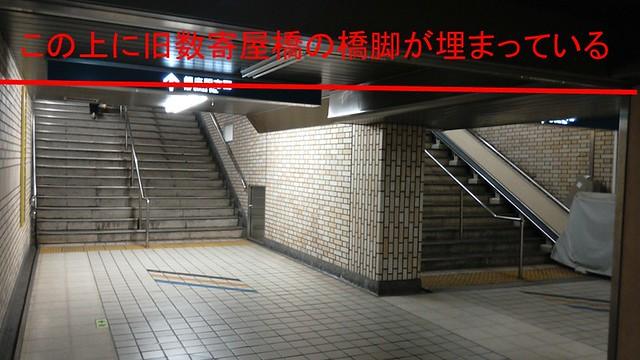 銀座駅の階段がずれているのは数寄屋橋の橋脚がそこに埋まっているから (14)