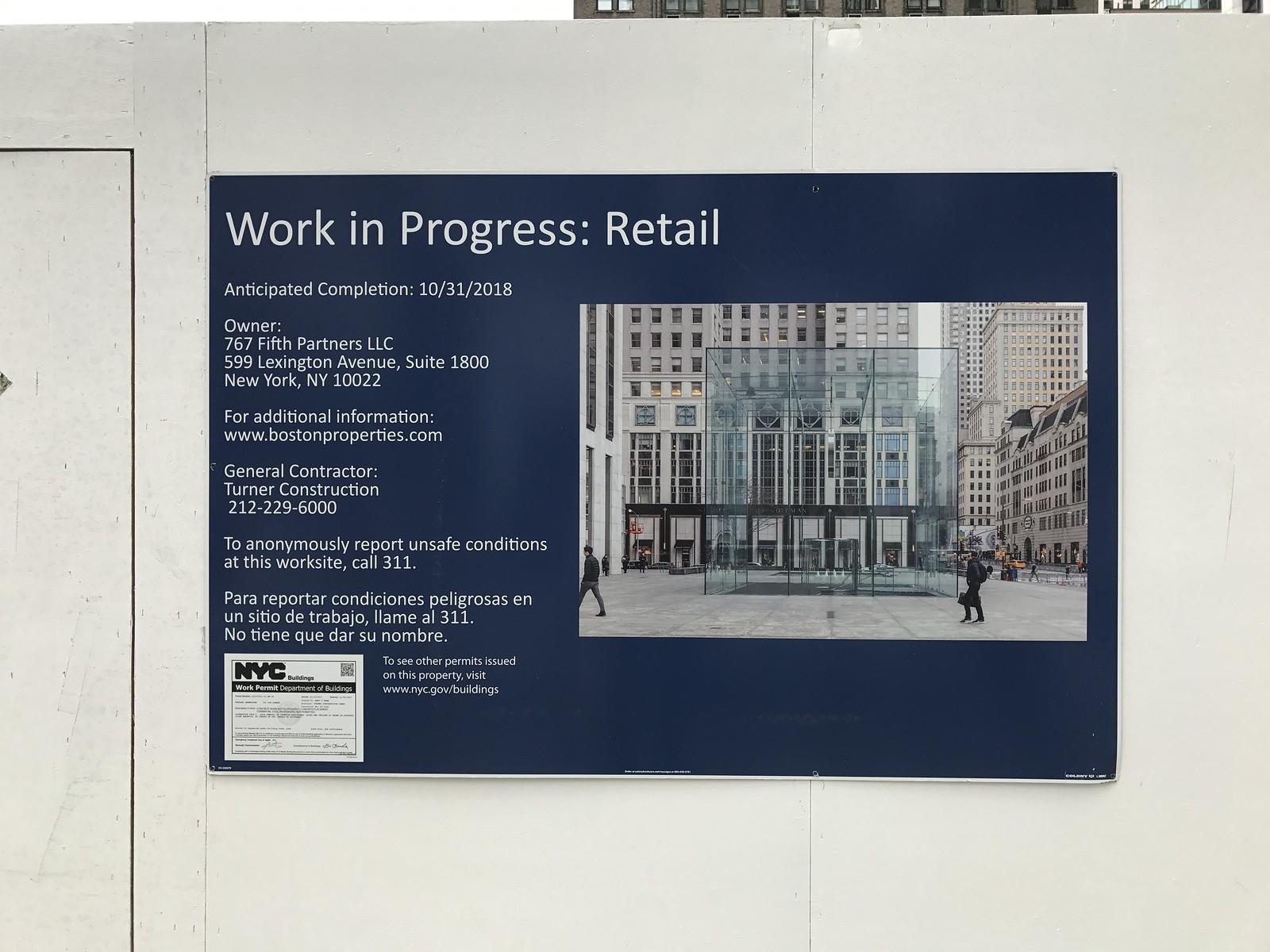Apple Store 5th Avenue - Temporary Location -