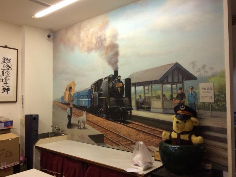 福井食堂-牆壁彩繪