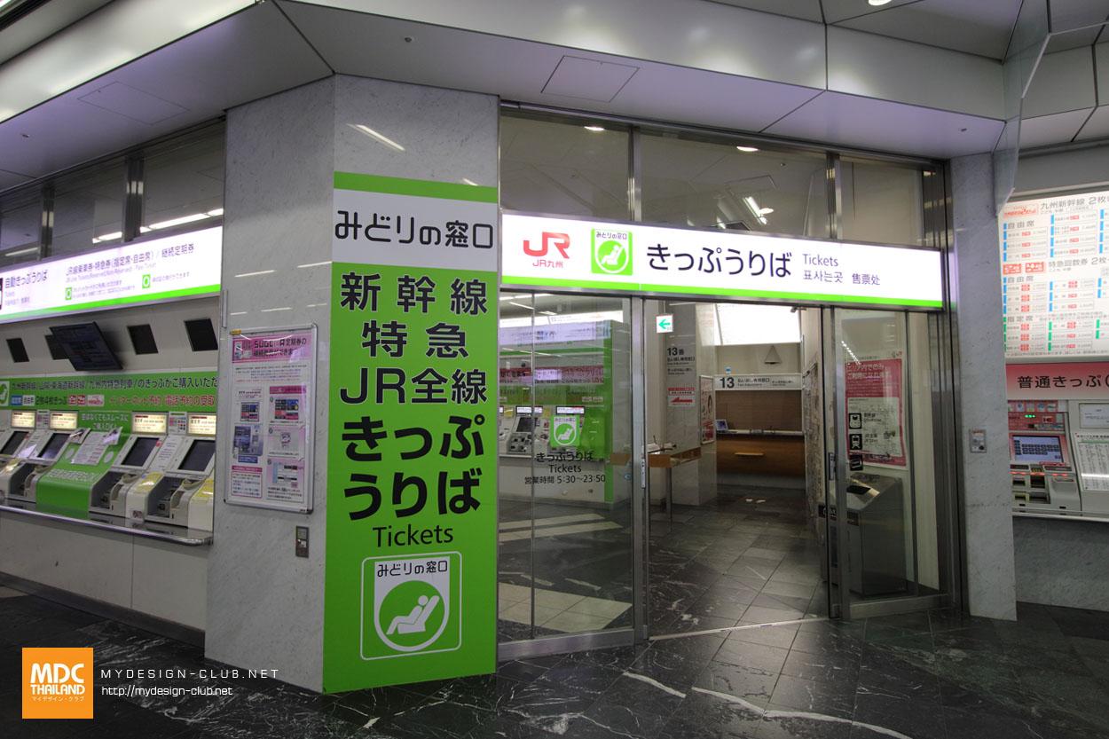 MDC-Japan2017-0048