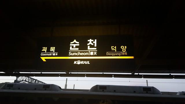 Suncheon