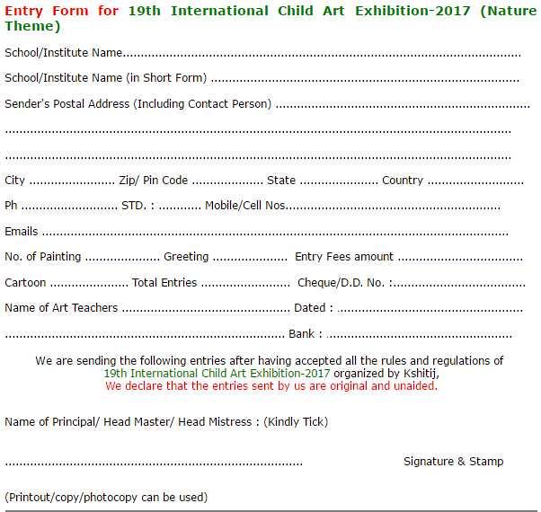 KSHITIJ 17th International Child Art Exhibition 2017