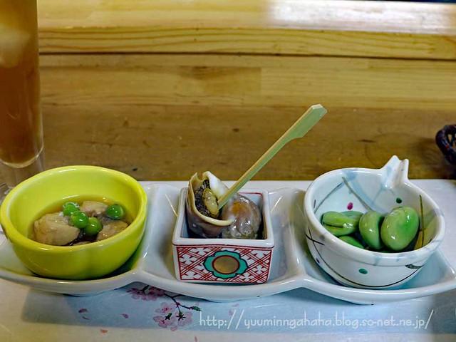 釜石竹寿司 おとおし