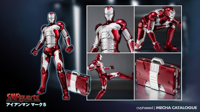 S.H.Figuarts Iron Man Mark 5