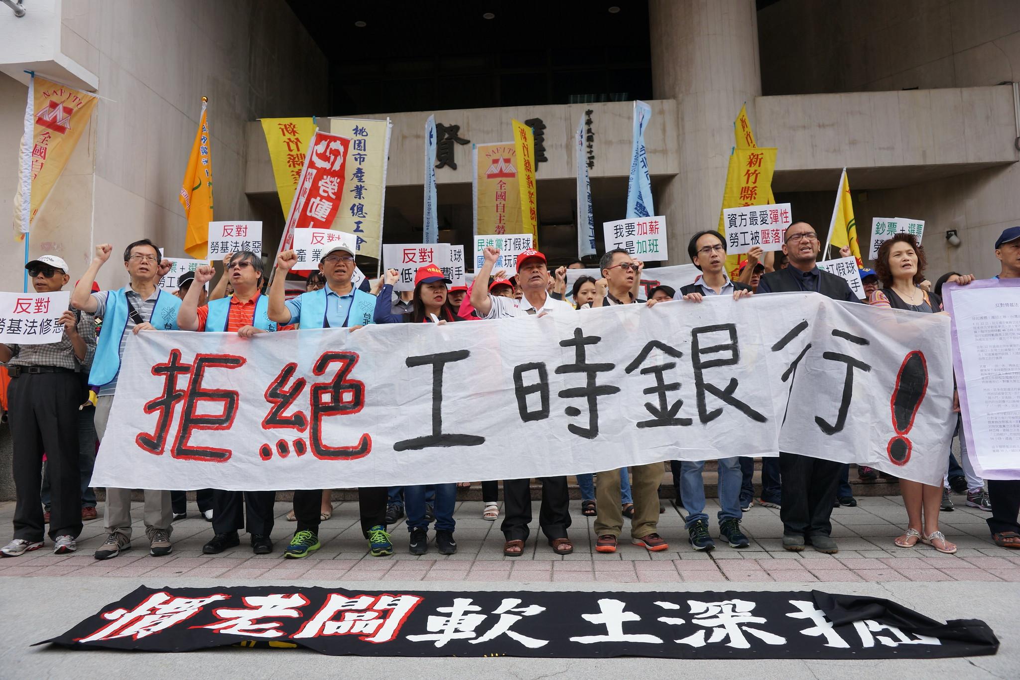 勞團今動員反對「工時帳戶」制。(攝影:王顥中)