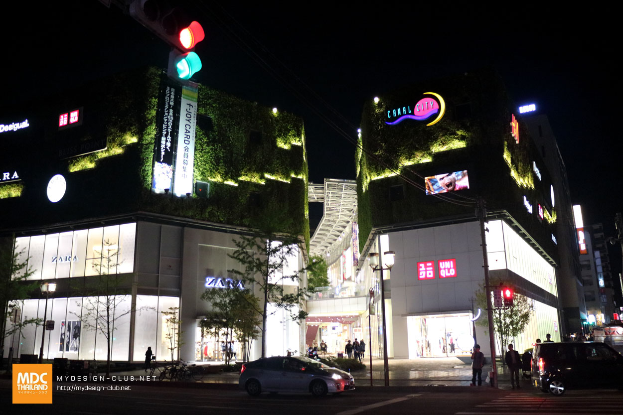 MDC-Japan2017-0200