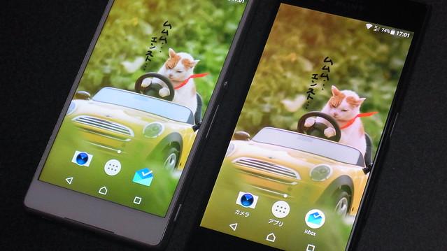 Xperia Z4とXperia XZs画面比較