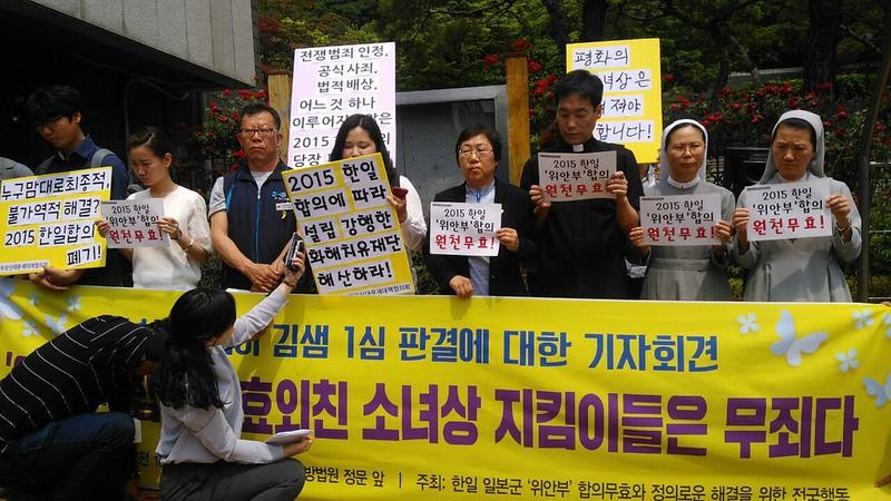 20170525_소녀상 지킴이 1심 판결에 대한 기자회견