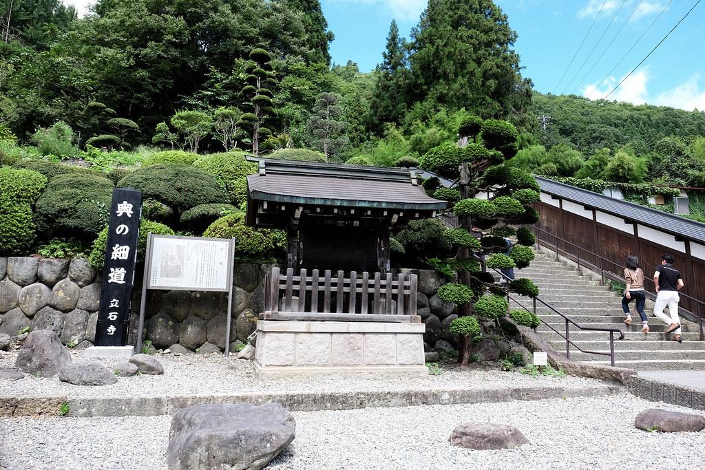 2016_Fall_Tohoku_Ep4-4