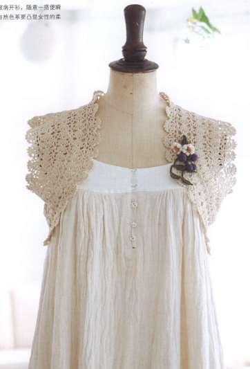 Crochet Best Selection 14 (2)