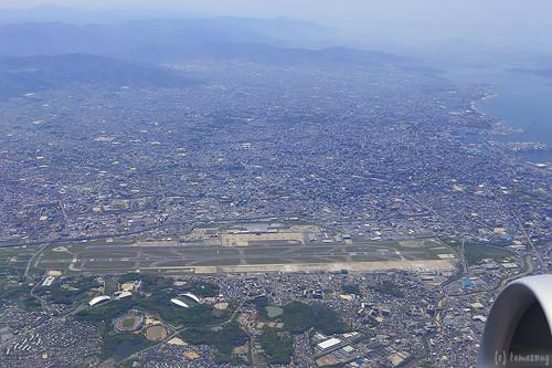 Aerial view of Fukuoka