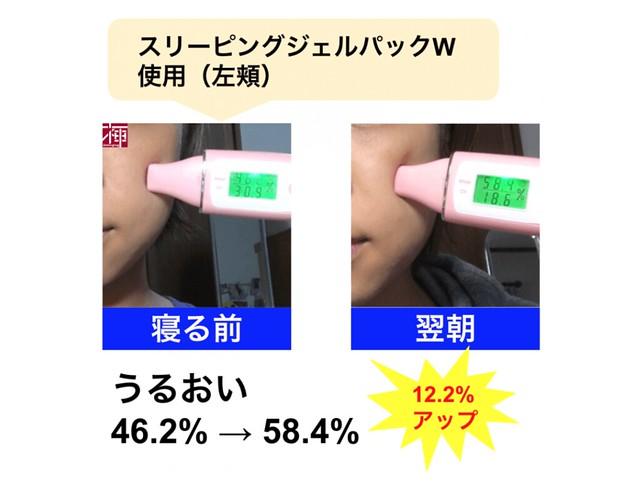 Снимок экрана 2017-06-12 в 21.44.21
