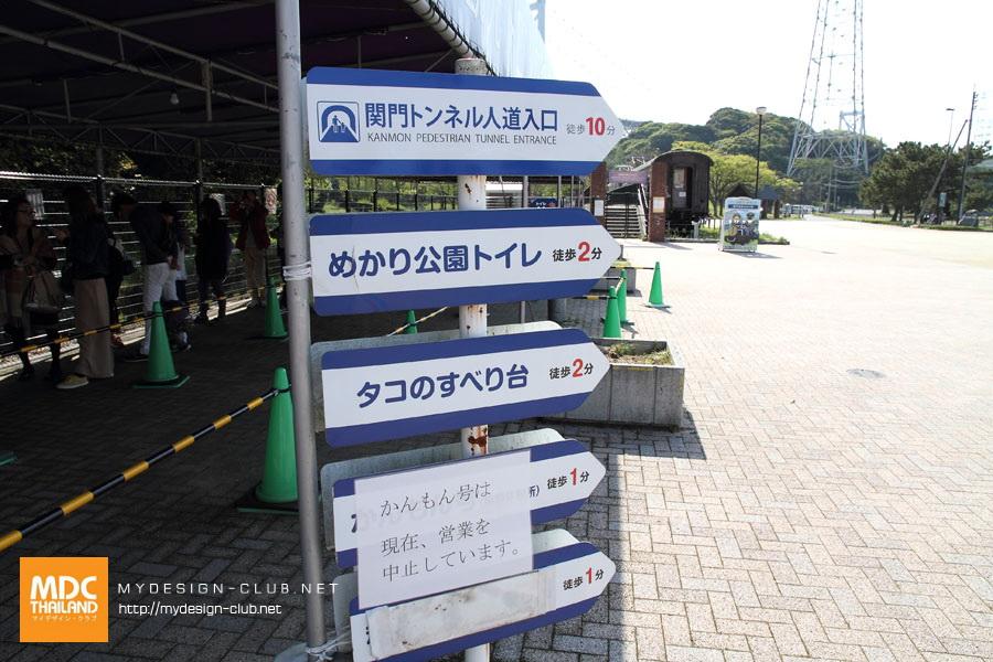 Mojiko Retro Train Shiokaze_18