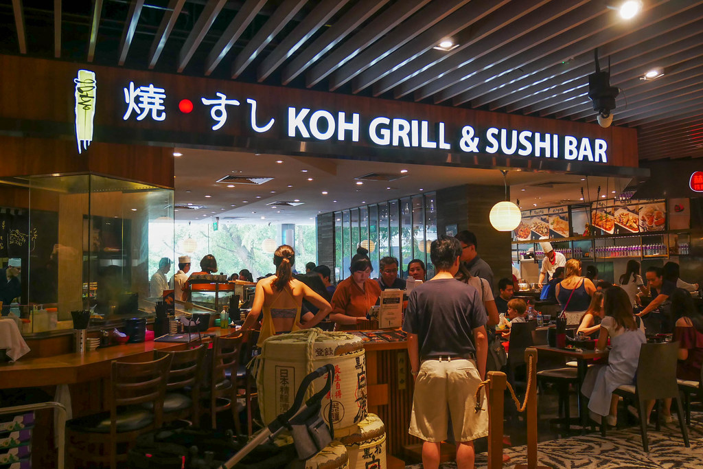 Koh Grill&Sushi酒吧