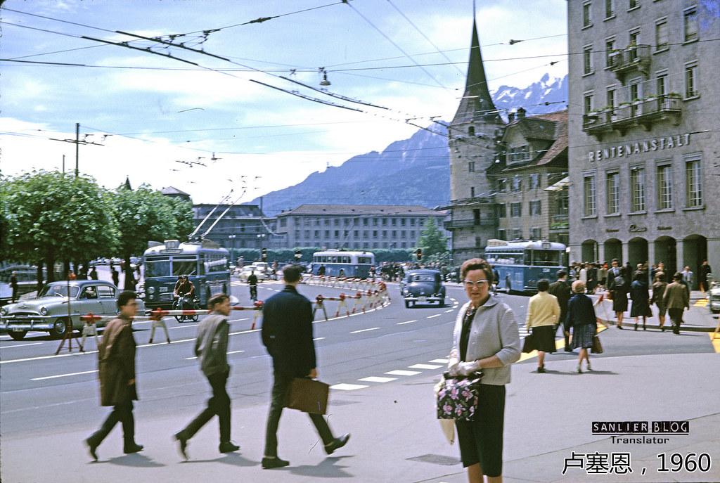 战后的瑞士11