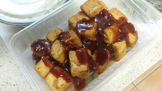 Deep Fried Tofu with Special Five Spice Sauce from Superoll