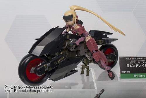 MegaHobbyEXPO2017_spring_ko-73