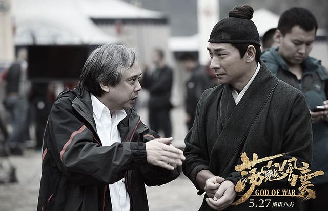 God of war Gordon Chan Vincent Zhao