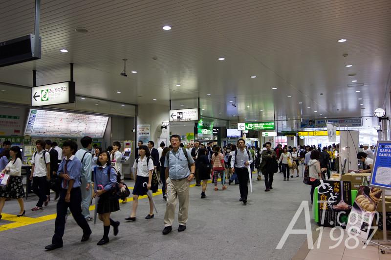 Kawagoe Station