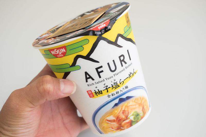 AFURI_yuzu_solt-1