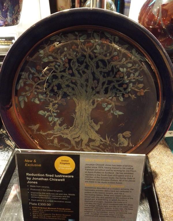 金の林檎を描いたラスターウェア
