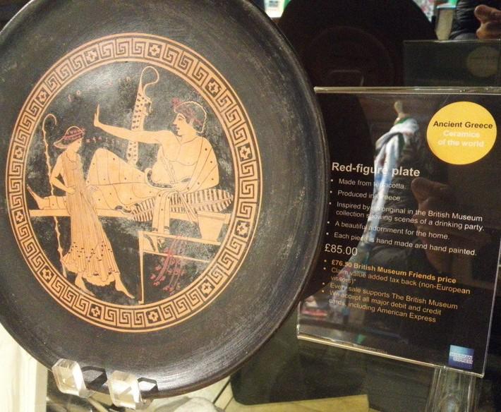 古代ギリシャ皿レプリカ