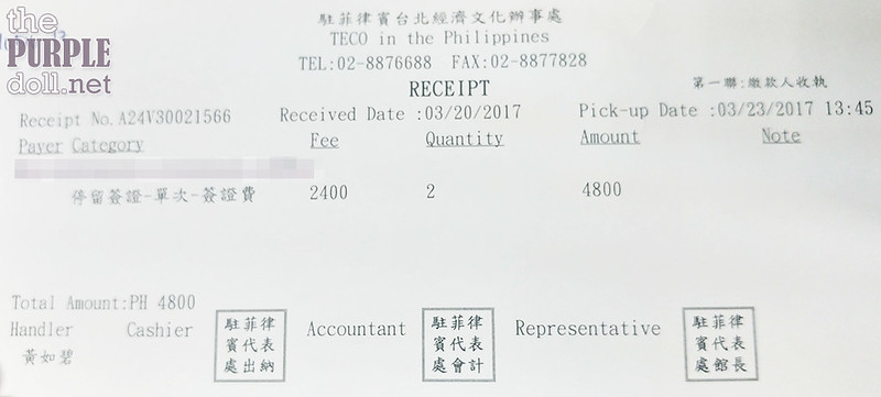Taiwan Visa Application Receipt
