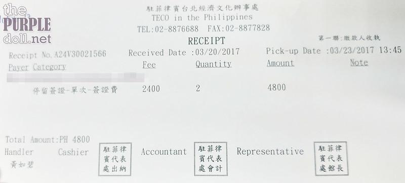 Taiwan Visa Application Receipt