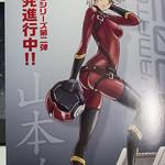 MegaHobbyEXPO2017_spring_MH-22
