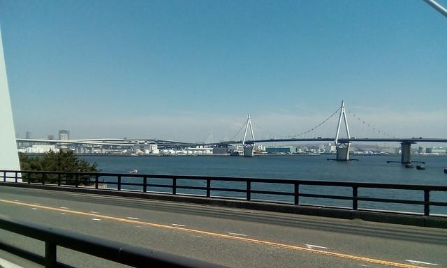 Konohana Ohashi Bridge, Osaka