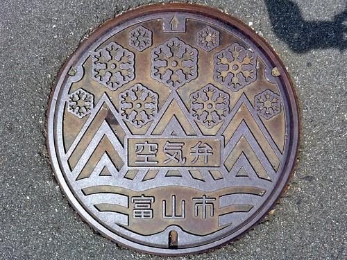 Toyama city Toyama pref, manhole cover 6 (富山県富山市のマンホール6)