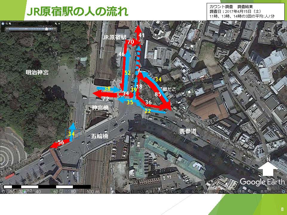 harajuku_ページ_08