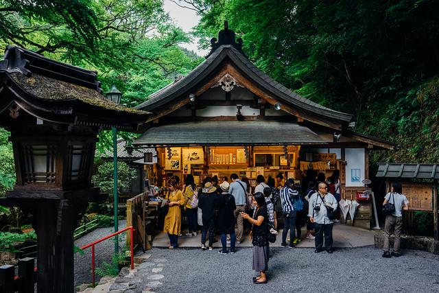 Kyoto_Kifune_09