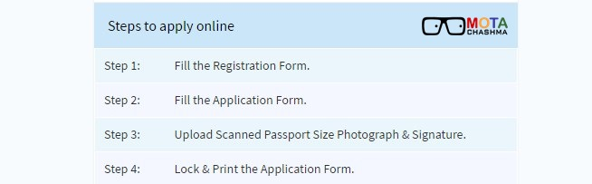 Steps to fill IKG PTU MBA Admission Application Form