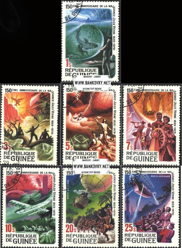 Známky Guinea 1979 Narodeniny Julesa Verna, razítkovaná séria