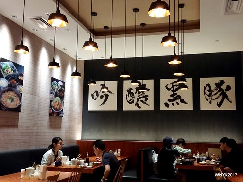 Tonkatsu Restaurant