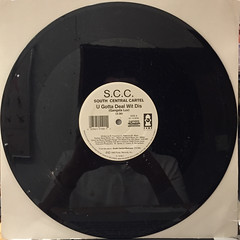 S.C.C.:U GOTTA DEAL WIT US(GANGSTA LUV)(RECORD SIDE-A)