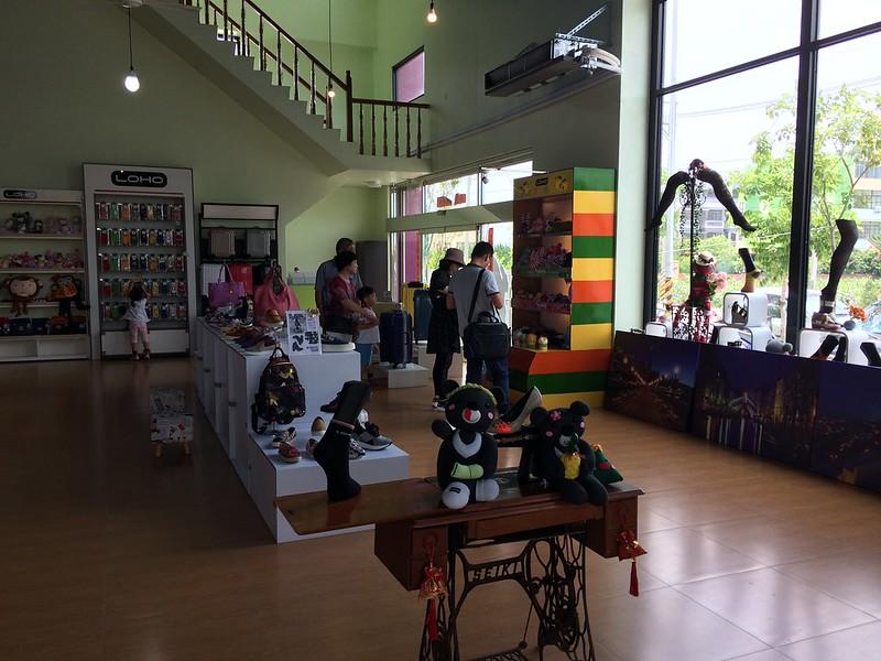 樂活襪之鄉博物館